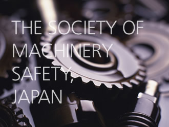 THE  SOCIETY OF MACHINERY  SAFETY, JAPAN